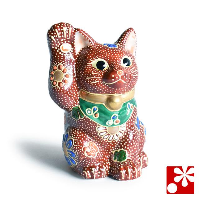 九谷焼 招き猫 オールドタイプ 置物 茶盛(Kome-33)