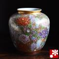 九谷焼 花瓶 章山花詰(箱なし・ギフト包装不可)(W1-1137)