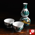 九谷焼 酒器セット 古九谷風山水(W3-1226)