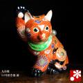 九谷焼 5.5号招き猫(右手) 盛(WAZAHONPO-31753)