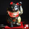 九谷焼 6.5号招き猫(左手) 黒盛(WAZAHONPO-31757)