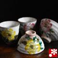 夫婦茶碗 夫婦湯呑セット 牡丹(3-567)