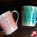 ペアマグカップ 釉彩(WAZAHONPO-30959)