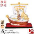 8号宝船戌 金彩(WAZAHONPO-30-32) (干支 置物 戌 犬)
