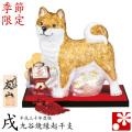 8.5号宝袋戌 金彩(WAZAHONPO-30-33) (干支 置物 戌 犬)