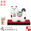 3.5号張り子戌 青九谷(WAZAHONPO-30-09) (干支 置物 戌 犬)