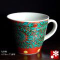 マグカップ 唐草(WAZAHONPO-40870)