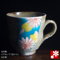九谷焼 マグカップ