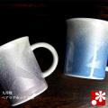 ペアマグカップ 銀彩(WAZAHONPO-50928)