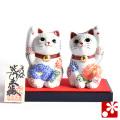 九谷焼 ペア招き猫(右手・左手) 花づくし盛(WAZAHONPO-51546)