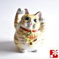 九谷焼 招き猫(右手・左手) 茶トラ(WAZAHONPO-51573)