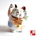 九谷焼 両手招き猫(右手・左手) 絵馬白盛(WAZAHONPO-51574)