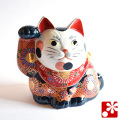 九谷焼 横座り招き猫(右手) 盛(WAZAHONPO-51579)