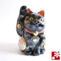 九谷焼 招き猫(右手) 黒盛(WAZAHONPO-51591)