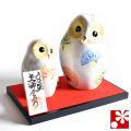 九谷焼 夫婦 ふくろう 白盛(不苦労 フクロウ)(WAZAHONPO-61551)