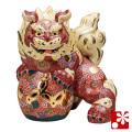 九谷焼 6.5号獅子(高さ19.5cm) 盛(WAZAHONPO-51703)