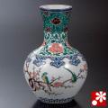 三ツ井為吉 九谷焼 花瓶 色絵梅に双鳥(WAZAHONPO-52025)
