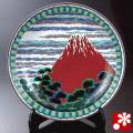 山上義正 九谷焼 飾絵皿 赤富士(WAZAHONPO-52027)
