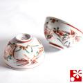 九谷焼 夫婦茶碗 赤絵(WAZAHONPO-50468)