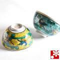 九谷焼 夫婦茶碗 山茶花に鳥(WAZAHONPO-50477)