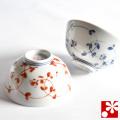 九谷焼 夫婦茶碗 水草花(WAZAHONPO-50485)