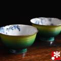 九谷焼 夫婦茶碗 釉彩染付(5-500)