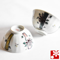 九谷焼 夫婦茶碗 色絵牡丹文(WAZAHONPO-50519)