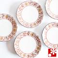 九谷焼 豆皿 セット 赤絵唐草(WAZAHONPO-50087)