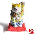 九谷焼 招き猫 置物 青九谷宝船 座布団付(左手・高 約19cm)(w6-1531)
