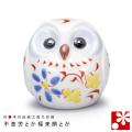 九谷焼 ふくろう 小花ちらし(不苦労 フクロウ)(WAZAHONPO-61554)