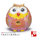 九谷焼 ふくろう ピンク盛(不苦労 フクロウ)(WAZAHONPO-61565)