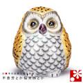 九谷焼 ふくろう 金彩(不苦労 フクロウ)(WAZAHONPO-61581)