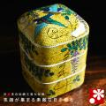 九谷焼 三段重(陶器) 吉田屋花鳥  (2~3人用)(WAZAHONPO-60374)