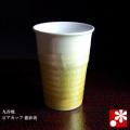 ビアカップ 銀彩黄(WAZAHONPO-41067)