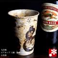 ビアカップ 六瓢(無病) 古青窯(WAZAHONPO-KOSEI04)