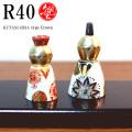 九谷塾 R40 type Crown 花紋(R40-001)