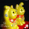 ペア招き猫(右手・左手) 黄盛(WAZAHONPO-41682)