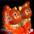 ペア招き猫(右手・左手) 昇運花盛(WAZAHONPO-41685)