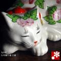眠り猫 白盛(花)(WAZAHONPO-41716)