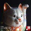 10号小判招き猫(左手) 白盛(WAZAHONPO-41731)