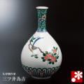 九谷焼 花瓶 色絵花鳥 三ツ井為吉(WAZAHONPO-42024)