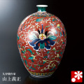 九谷焼 花瓶 赤地花唐草 山上義正(WAZAHONPO-42025)