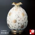 九谷焼 花瓶 白粒宝相華 仲田錦玉(WAZAHONPO-42028)