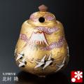 九谷焼 香炉 金箔彩富士に鶴 北村隆(WAZAHONPO-42029)