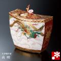 九谷焼 香炉 鳳凰図 高明(WAZAHONPO-42031)