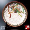 九谷焼 飾絵皿 鳳凰図 高明(WAZAHONPO-42032)