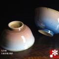夫婦茶碗 釉彩(WAZAHONPO-40307)