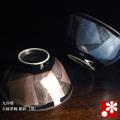 夫婦茶碗 銀彩(黒)(WAZAHONPO-50499)