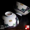 夫婦茶碗 椿文 勝部明美(WAZAHONPO-40340)