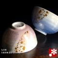 夫婦茶碗 銀彩金ちらし(WAZAHONPO-50514)